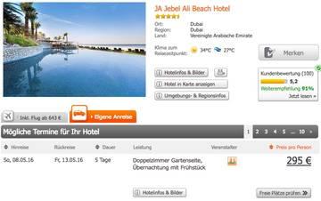 rsz_hotel2dubai